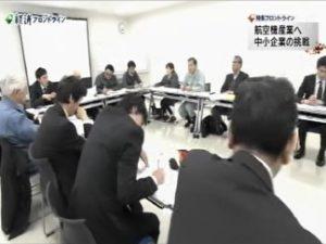 NHK-BS1の番組「経済フロントライン」にて紹介されました