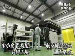 The activities of NSCA were introduced on the NHK news.