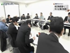 "NSCA was covered on the NHK program ""Frontline of Economy"""