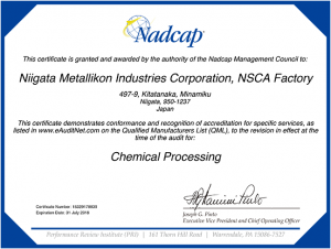 Niigata Metallikon achieved Nadcap accreditation.