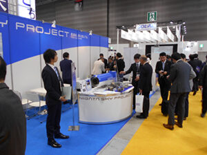 Exhibited at JA2018 TOKYO International Aerospace Exhibition
